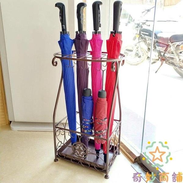 雨傘架酒店大堂家用鐵藝傘筒雨傘桶收納桶落地式【奇妙商鋪】