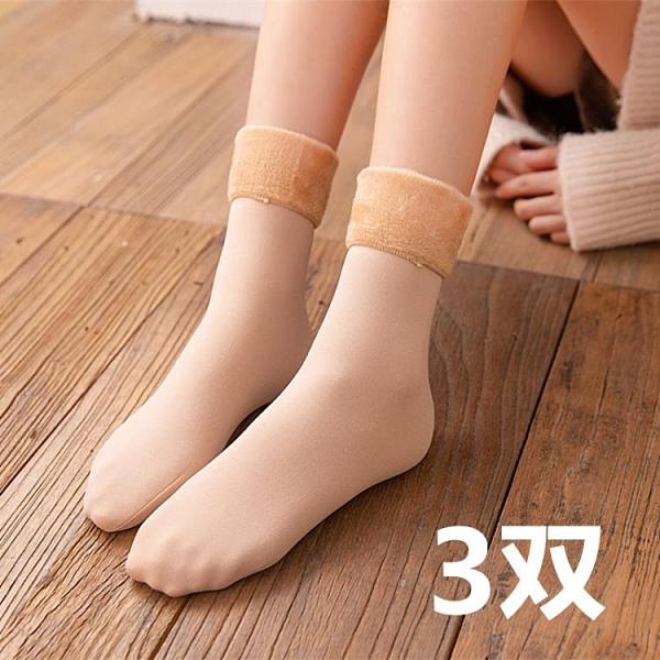 秋冬雪地襪子女男冬季加絨加厚光腿神器襪子保暖地板襪棉襪中筒潮