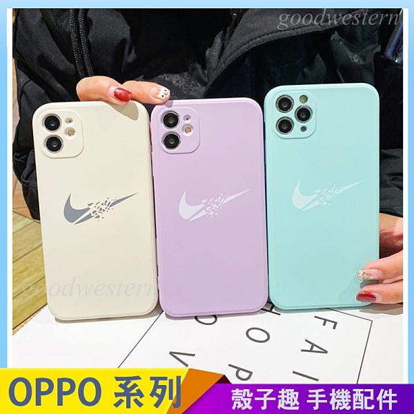 耐克碎勾 OPPO Reno4 Z Reno4 pro RenoZ 手機殼 創意個性 直邊液態 保護鏡頭 全包邊軟殼 防摔殼