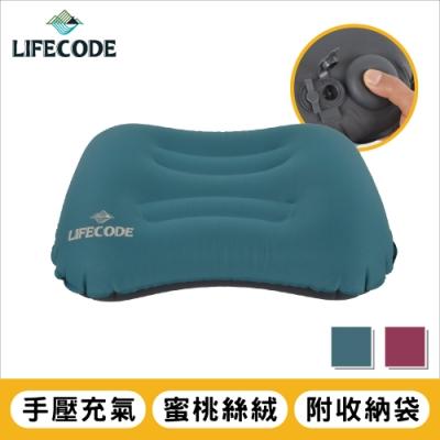 【LIFECODE】 長型手壓充氣枕/護腰枕(蜜桃絲)(快速充氣洩氣)-2色可選