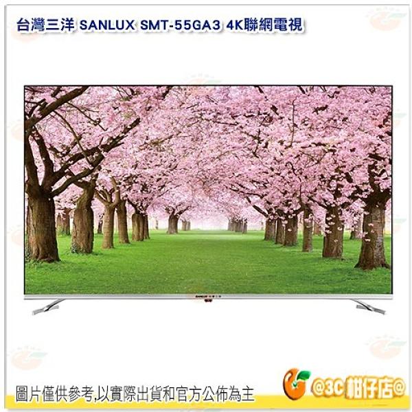 含安裝 不含視訊盒 台灣三洋 SANLUX SMT-55GA3 55型 4K電視 聯網 液晶電視 顯示器