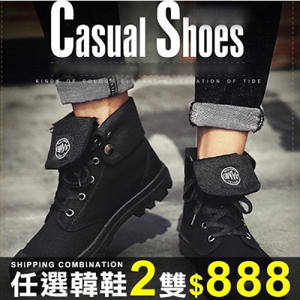 任選2雙888帆布鞋復古高工作風工作風靴子帆布鞋【09S2615】