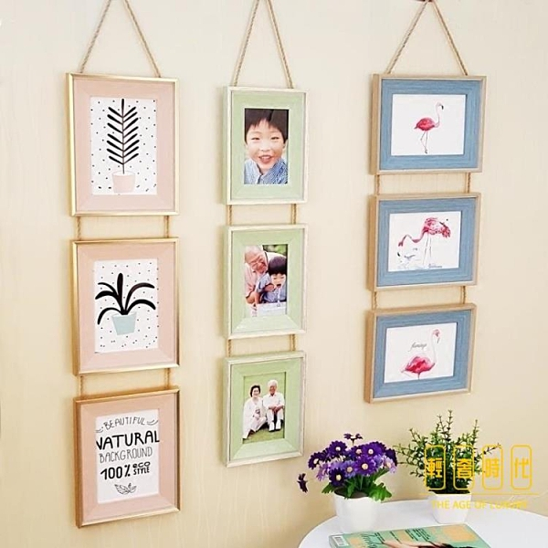 三聯相框復古麻繩掛式組合照片墻裝飾相框【輕奢時代】