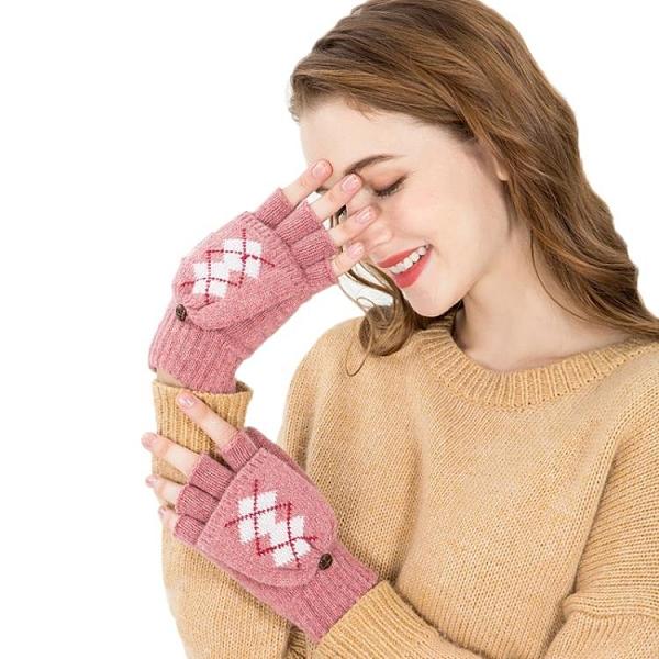 特賣促銷 冬季韓版無指翻蓋女學生甜美可愛羊毛露手指保暖半截寫字手套半指