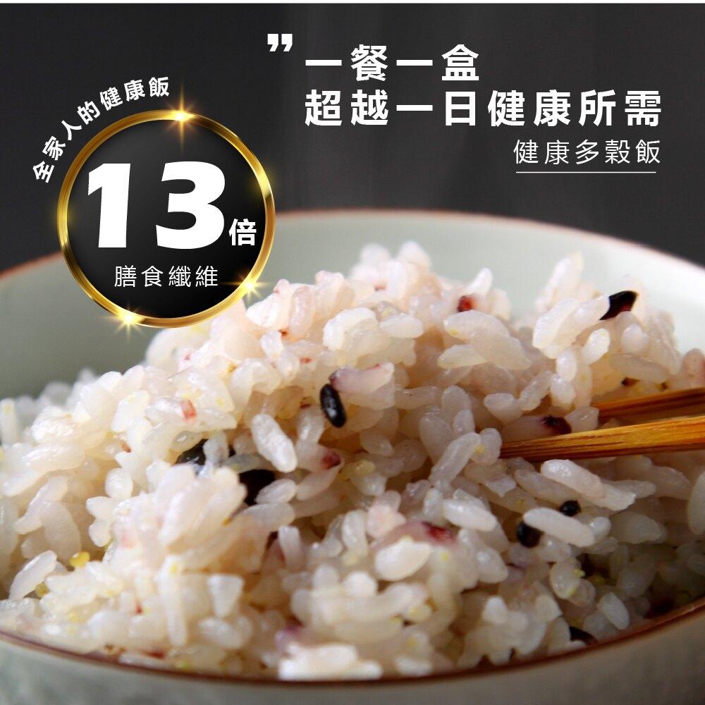 【南僑】膳纖熟飯 健康多穀飯 [1箱/12盒]