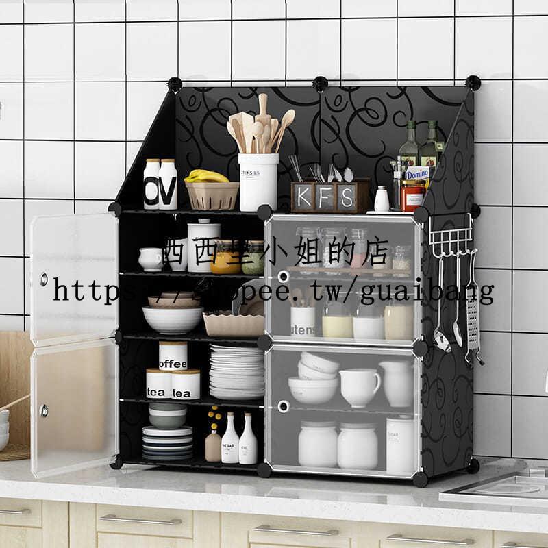 【現貨免運】碗柜櫥柜簡易廚房柜放碗廚具柜灶臺柜餐邊柜子儲物柜組合收納柜小
