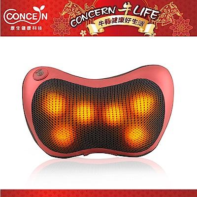 Concern康生 4D新一代摩力寶貝溫熱揉捏按摩枕 玫瑰紅 CON-1366