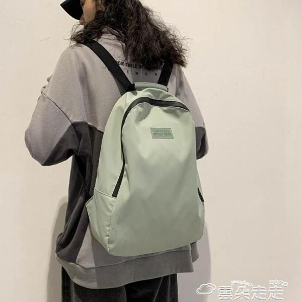 後背包後背包女韓版高中森系少女尼龍旅游背包簡約休閒大學生書包女ins 雲朵