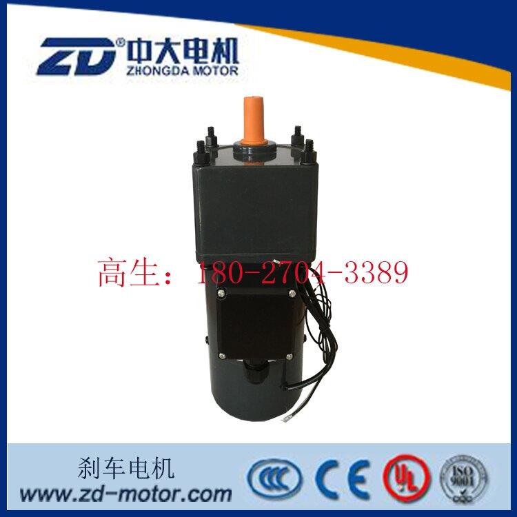 加工中心刀庫配件5RK60GN-UMT-5GN25K斗笠式刀庫驅動電機/ZD電機1入