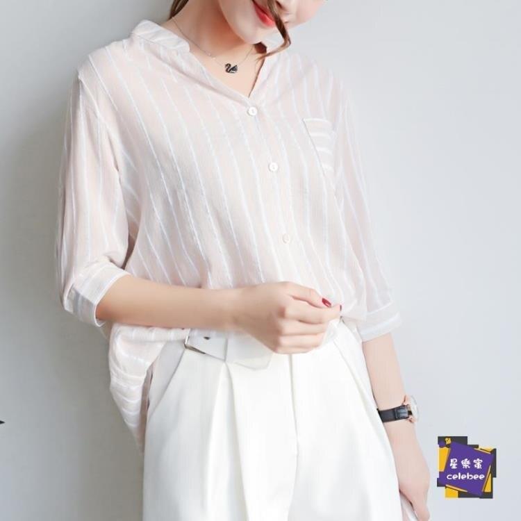棉麻襯衫 條紋襯衫女2020夏裝新款寬鬆韓版很仙的七分袖棉麻上衣洋氣設計感