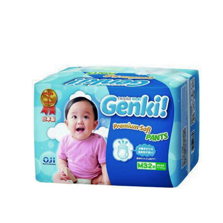 日本 王子Genki 褲型元氣褲(M/L/XL/XXL)