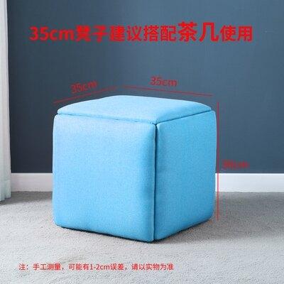 魔方凳 家用門口魔方組合凳時尚儲物正方形沙發凳子創意收納箱神器換鞋凳T 家家百貨