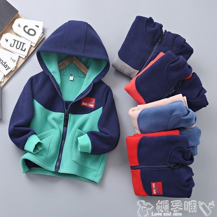 兒童外套 2020新款秋裝兒童搖粒絨女童拉鏈衫加絨加厚童裝上衣男童冬裝外套    新店開張全館五折