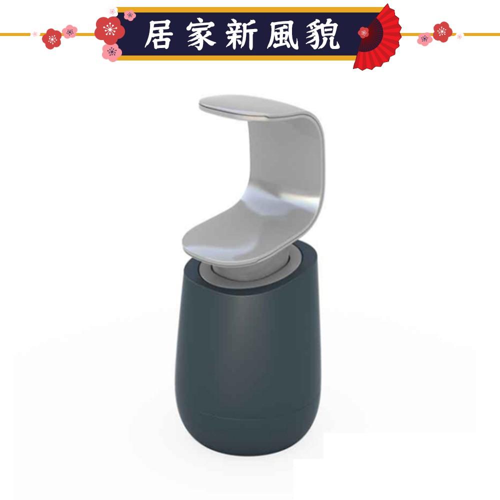 [居家新風貌]【英國 Joseph Joseph】好順手擠皂瓶-共2款《WUZ屋子》浴室用品 押瓶