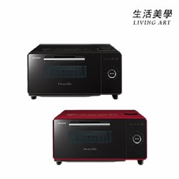 夏普 SHARP【AX-GR1】烤麵包機 過熱水蒸氣 吐司機 蒸烤 鬆軟吐司 蒸氣烤箱 三段火力 菜單模式