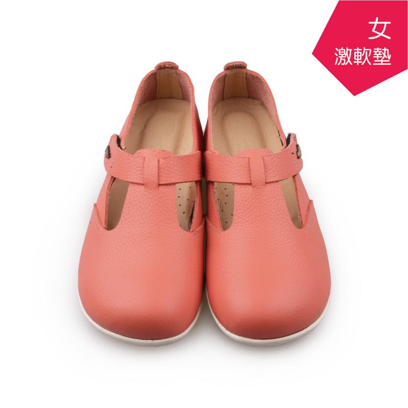 【A.MOUR 經典手工鞋】頂級牛革饅頭鞋 - 薔薇粉(2200)
