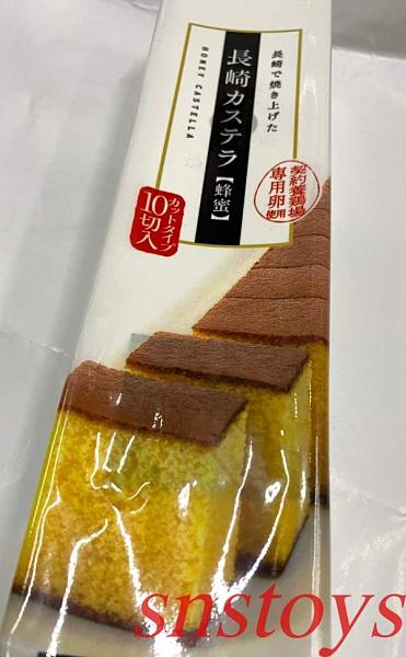 sns 古早味 長崎蛋糕 原味 蜂蜜蛋糕 10切入/270公克 日本長崎縣 彌月蛋糕 年節禮盒