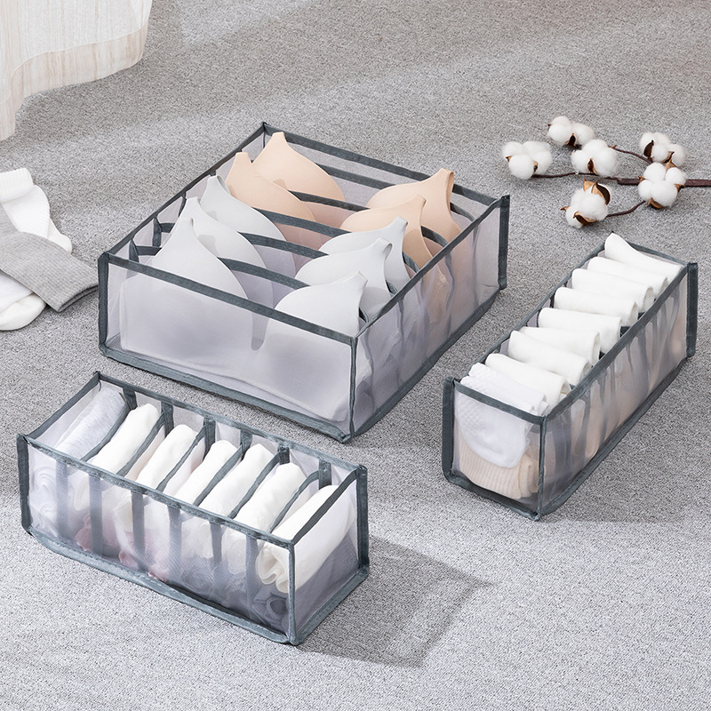 內衣收納盒裝襪子神器放文胸內褲抽屜式分隔格子女衣櫃整理格家用