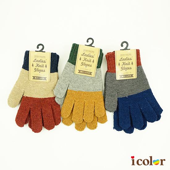 日系女用三色保暖編織手套