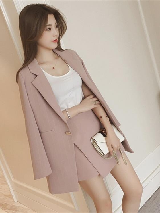 西裝套裝 2021新款韓版西裝套裝很仙的法國小眾兩件套 家家百貨