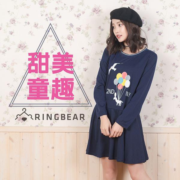 休閒洋裝--甜美童趣氣球海鷗之旅印圖荷葉下襬長袖連身裙(藍L-4L)-A259眼圈熊中大尺碼