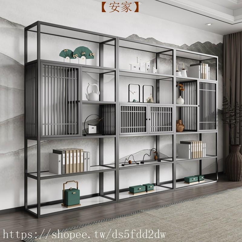 【安家】新中式置物架鐵藝博古架多寶閣禪意茶室陳列柜簡約現代落地展示柜
