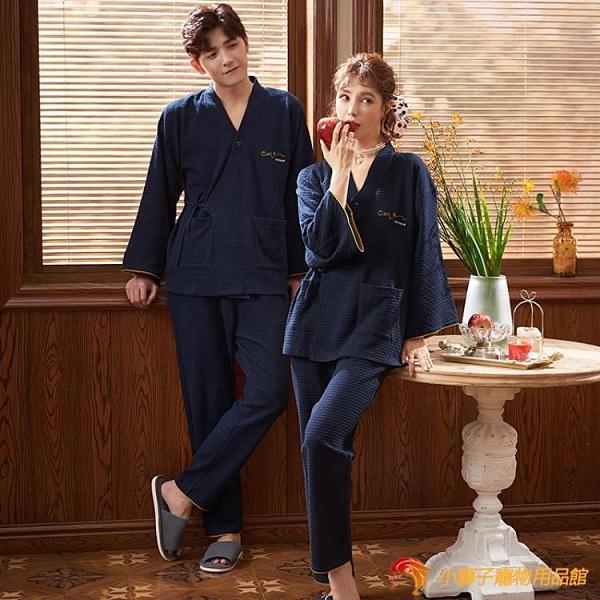 情侶睡衣女春秋純棉和服長袖日系寬鬆家居服套裝【小獅子】