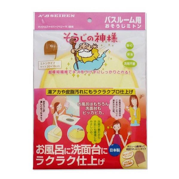【ALPHAX】日本製 好神擦(浴室用)#251 一入