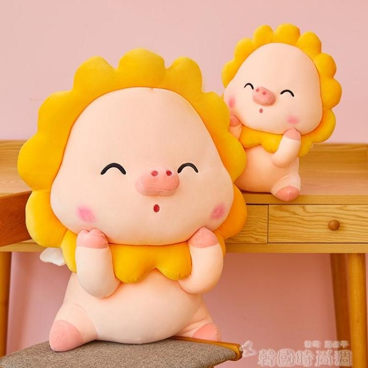 豬豬毛絨玩具小豬公仔睡覺抱枕兒童禮物女生萌玩偶超軟布娃娃床上  LX