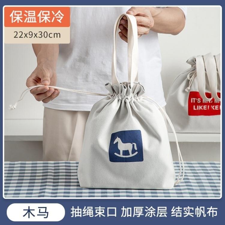 保溫飯盒袋 居家家日式飯盒手提包抽繩束口餐包保溫袋上班族帶飯帆布便當袋子