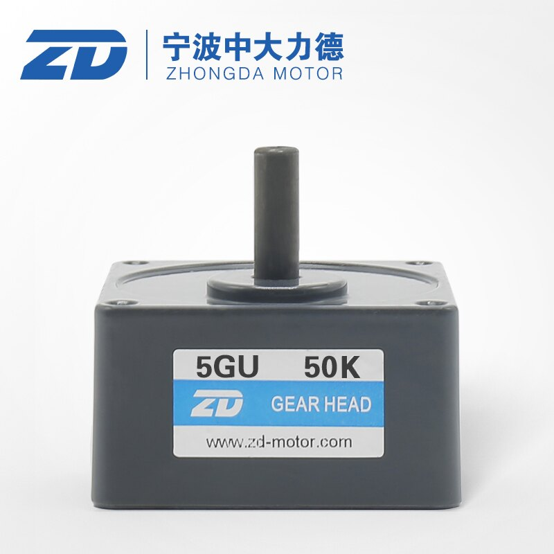 原裝中大電機 5GU(90大系列)齒輪減速機/減速箱可配交直流電機1入