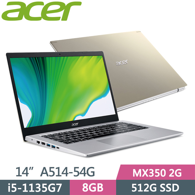 ACER Aspire 5 A514-54G-51WH 金(i5-1135G7/8GB/512GB SSD/14吋/MX350-2G/Win10) 獨顯筆電