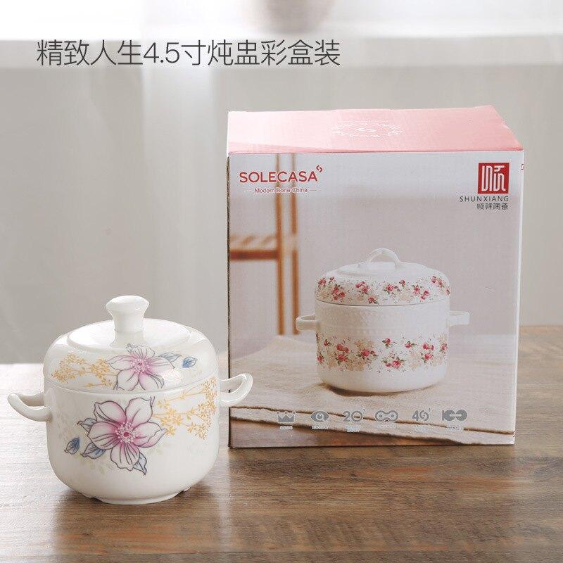 順祥陶瓷 輕盈曼舞雙蓋隔水燉盅燕窩煲湯中式帶蓋耐高溫燉盅送勺1入