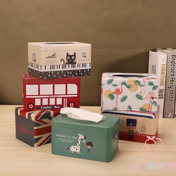面紙盒客廳車載鐵盒卷紙盒餐巾紙家用抽紙盒【少女顏究院】