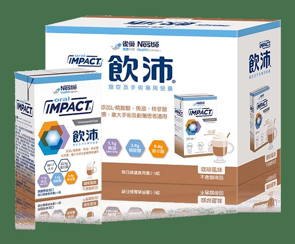 【飲沛】 腫瘤癌症及手術前後營養支援 咖啡風味 15瓶 /箱