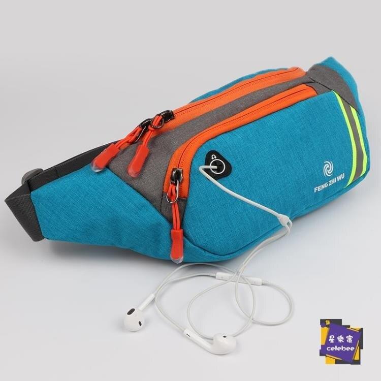 腰包 腰包女士時尚生意收錢腰間包男多功能可斜背戶外裝手機的大容量包
