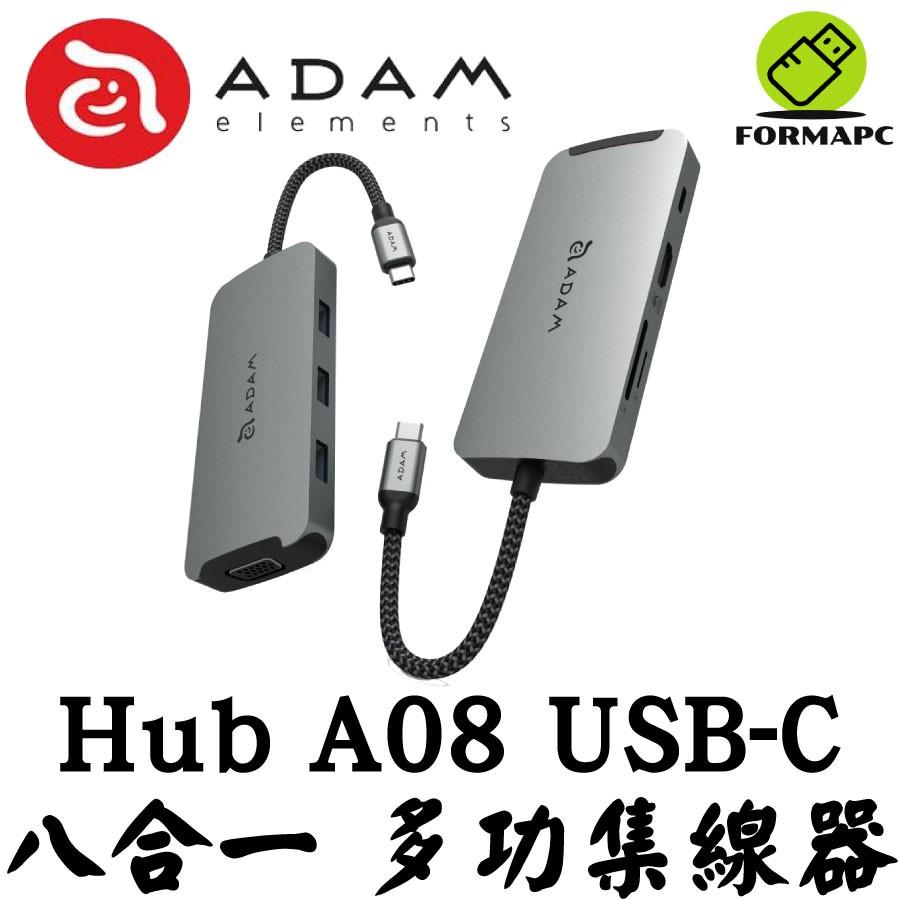 ADAM 亞果元素 CASA Hub A08 100W USB-C 八合一多功能集線器 Type-C 影像顯示轉接轉換器