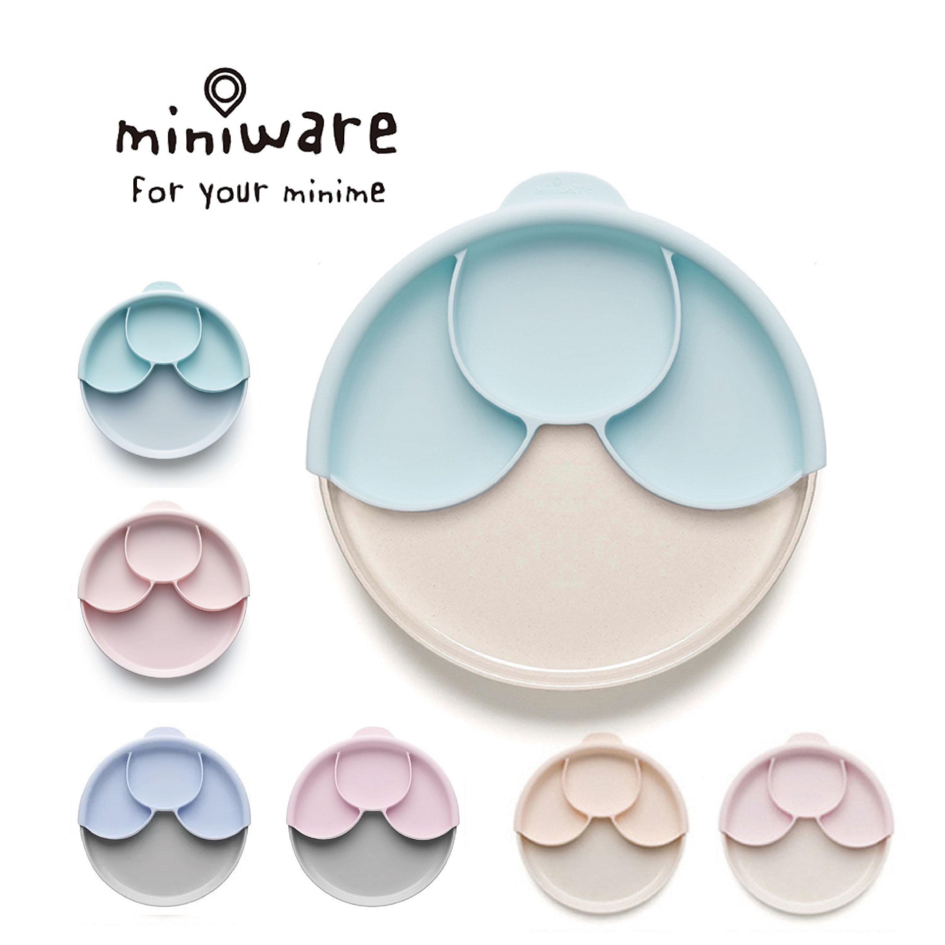 美國 Miniware 天然聚乳酸兒童學習餐具 聰明分隔餐盤組(附吸盤)(8款可選)