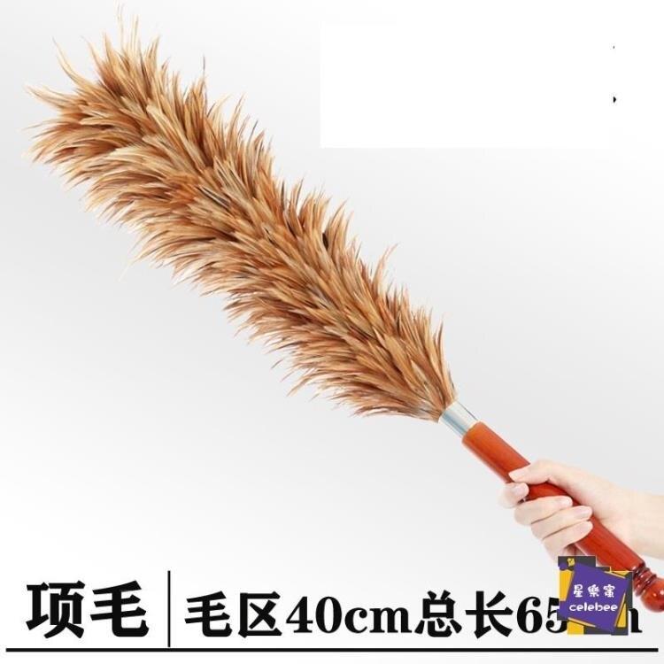伸縮防塵撣 雞毛撣子除塵禪子家用掃灰可伸縮毯子手工精製不掉毛耐用『清潔用品』