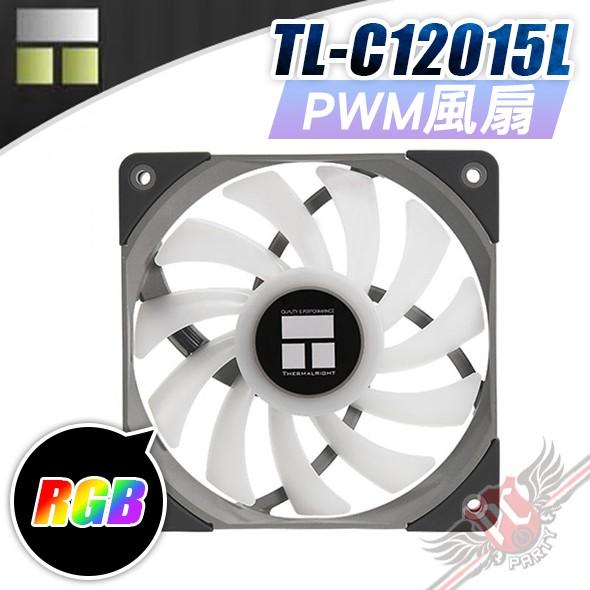 利民 Thermalright TL-C12015L 12公分PWM 風扇 RGB 4 Pin 12V