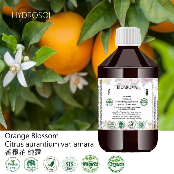 【芳香療網】香橙花有機花水純露Orange Blossom