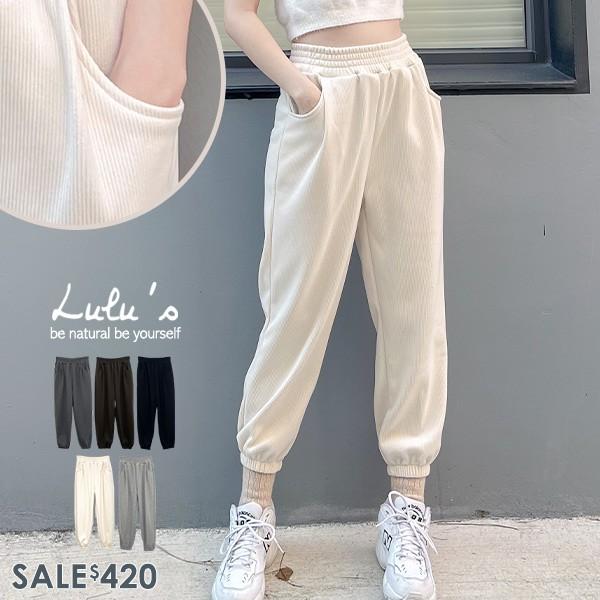 LULUS【A04200268】Y細坑條縮口休閒褲5色0114