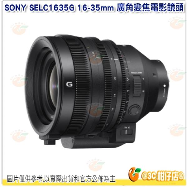 SONY SELC1635G FE C 16-35mm T3.1 G 廣角變焦電影鏡頭 16-35 台灣索尼公司貨