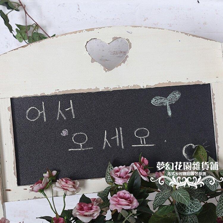 家居店鋪裝飾花架 法式鄉村木質做舊黑板歡迎架 置物架1入