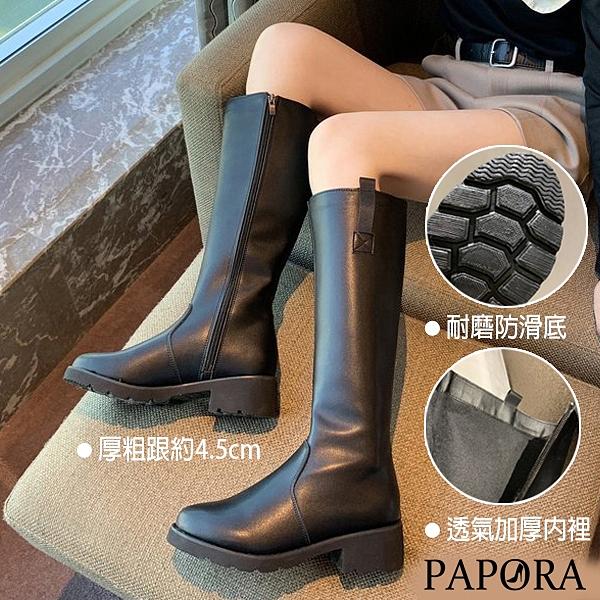 PAPORA側拉錬素面粗跟長靴KK8359 黑色