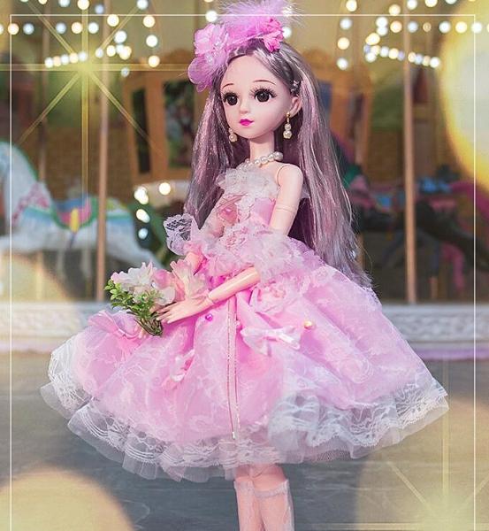 芭比娃娃 眨眼60厘米芭比嘟大號超大洋娃娃女孩公主單個大禮盒玩具布TW【快速出貨八折下殺】