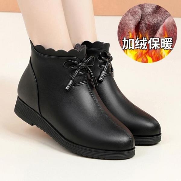 紅青挺真皮媽媽鞋棉鞋女加絨保暖皮鞋軟皮短靴中跟 微愛家居