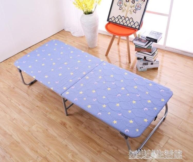 折疊床 辦公室午睡床午休床可折疊床單人床護腰硬板木板床簡易陪護床成人【天天特賣工廠店】