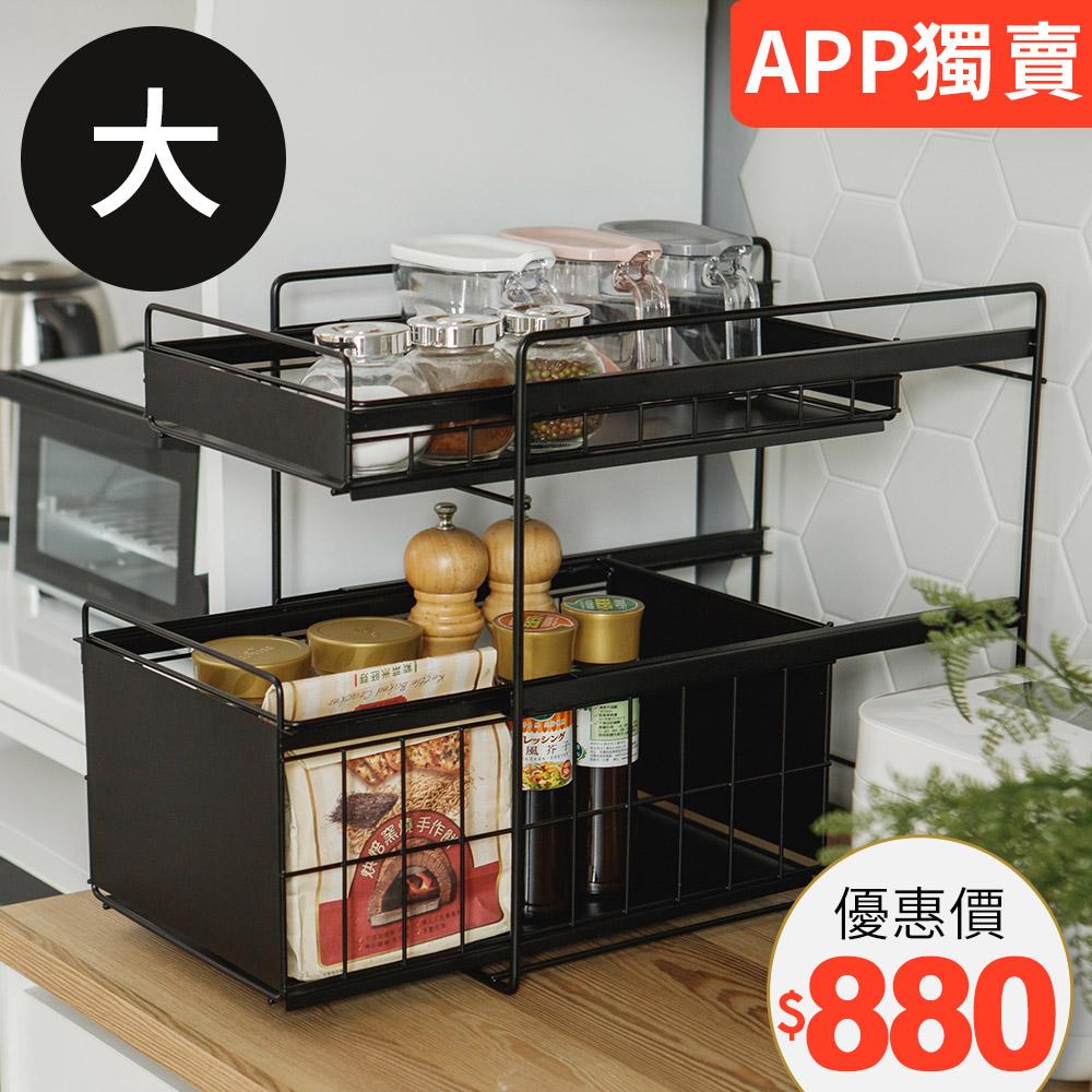 APP會員獨享價-日式廚衛兩用雙抽收納架(大) 完美主義【E0081】