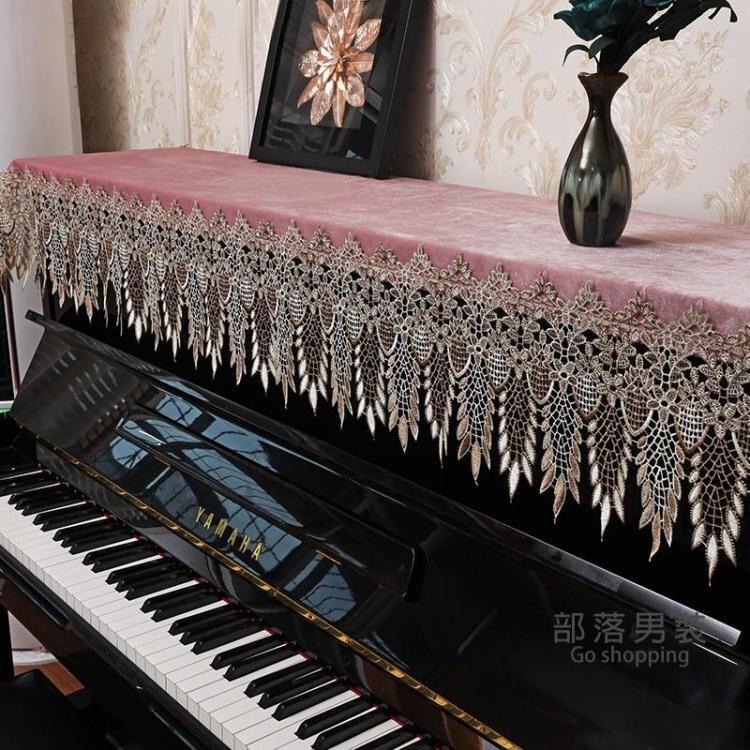 鋼琴布 歐式鋼琴罩半罩子新款現代簡約鋼琴披蓋布防塵布藝琴布電子琴蓋巾 家家百貨